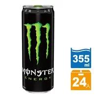 【魔爪Monster Energy】能量碳酸飲料 易開罐355ml(24入/箱)
