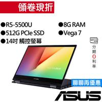 ASUS 華碩 TM420UA-0032KR55500U R5-5500U 14吋 AMD 觸控 輕薄 翻轉筆電