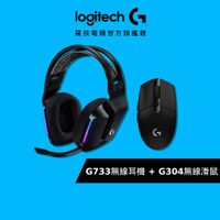 Logitech G 羅技 G733 無線RGB炫光電競耳機麥克風 + G304 LIGHTSPEED無線遊戲滑鼠
