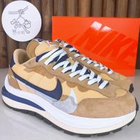《猴你鞋》Sacai x Nike Vaporwaffle 聯名 奶茶色 卡其色 解構 男女鞋 DD1875-200