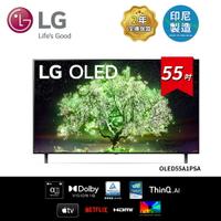 【LG 樂金】55吋 OLED 入門-A1系列 AI 4K物聯網電視 OLED55A1PSA