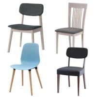 【RICHOME】京都和風實木餐椅/休閒椅/木椅(2色)