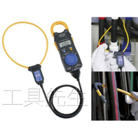 3280-10F/搭CT6280【工具先生】HIOKI 交流鉤錶。勾錶。電表 日本製、附原廠測試棒 3280-10進階版