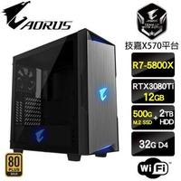 【技嘉平台】R7八核{黑鷹之狂}水冷RTX3080Ti電競旗艦主機(R7-5800X/32G/500G SSD+2T/RTX3080Ti/850W金)