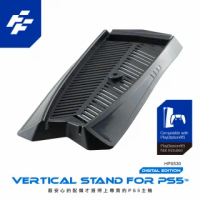 【FlashFire】PS5副廠數位版主機散熱支架