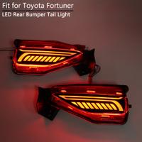 豐田 Toyota Fortuner 2015年後 LED後杠燈 C款 二功能後保險杠尾燈 行車燈剎車燈 改裝 車燈