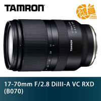 TAMRON 17-70mm F/2.8 DiIII-A VC RXD SONY E接環 B070 俊毅公司貨