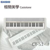 【非凡樂器】CASIO卡西歐61鍵電子琴 CT-S1 / 白色 / 簡便好操作 / 公司貨保固