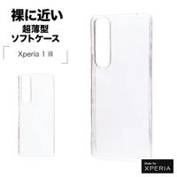 日本Rasta Banana Sony Xperia 1 III TPU 全透明保護殼(軟殼)