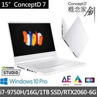 【Acer】ConceptD 7 CN715-71-71LC 15.6吋 創作者筆電(i7-9750H/16G/1TB SSD/GeForce RTX2060-6G/Win10Pro)