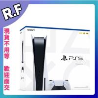 4/18《私訊甜甜價》可刷卡分期 PS5 光碟版 全新未拆封 公司貨 PlayStation5 PS5主機 附進貨證明