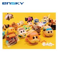 【日本正版】PUI PUI 天竺鼠車車 拼圖 108L片 日本製 益智玩具 Molcar ENSKY - 508234
