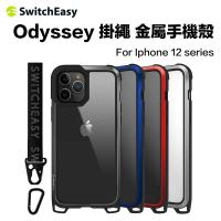 SwitchEasy Odyssey 掛繩軍規金屬手機殼 For Iphone 12/12pro/12mini/max