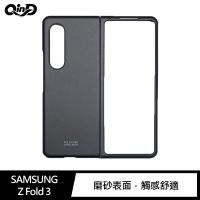 【愛瘋潮】99免運 手機殼 QinD SAMSUNG Galaxy Z Fold 3 磨砂膚感保護殼