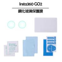 【Insta360】GO 2 鋼化玻璃保護膜