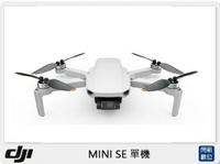 【銀行刷卡金回饋】DJI 大疆 MINI SE 空拍機 單機版 (MINISE,公司貨)