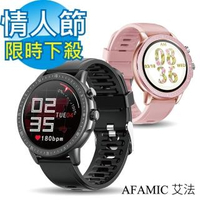 【AFAMIC 艾法】C19都會輕熟心率GPS智慧手錶(心率偵測智慧手錶 智慧手環 運動手錶)