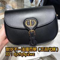甜汐子-專櫃正品 DIOR BOBBY 黑色 駝色Oblique 翻蓋 CD扣環 肩背包 斜挎包