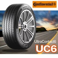 馬牌 UC6 205/55R16 輪胎 CONTINENTAL