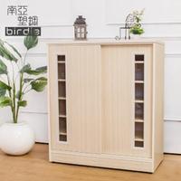 【南亞塑鋼】3尺透視推門塑鋼鞋櫃(白橡色)