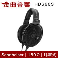 SENNHEISER 森海塞爾 HD660s 耳罩 耳機 另 HD600 HD650 | 金曲音響