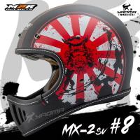 M2R 安全帽 山車帽 MX-2SV #8 消光黑紅 全罩 MX2SV 復古安全帽 越野山車帽 哈雷 耀瑪騎士