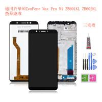 Wolf 適用於華碩ZenFone Max Pro M1 ZB601KL ZB602KL螢幕總成 液晶螢幕 玻璃觸控面板