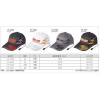 ☆~釣具達人~☆ SUNLINE CP-3388 CP-3391 新款釣魚帽子