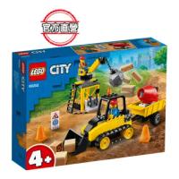 【LEGO 樂高】城市系列 工程推土機 60252 積木 模型(60252)