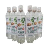 【yopin】75%酒精加壓420ml噴霧罐6入特惠組