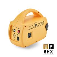 AUTOMAXX UP-5HX DC/AC專業級手提式行動電源旗艦版