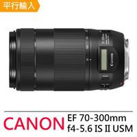 【Canon】EF 70-300mm f4-5.6 IS II USM(中文平輸)