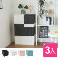 【完美主義】台灣製小款貨櫃收納椅/收納箱/折疊椅/組合椅-3入組(四色可選)