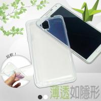 ASUS ZenFone 4 Pro ZS551KL Z01GD 水晶系列 超薄隱形軟殼/透明/清水套/矽膠/背蓋/保護殼/手機殼