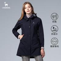 【Chamois】Damas-Tex 防水透氣修身長版風衣外套(深藍)