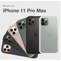 UNIU  Si 防摔矽膠殼 for iPhone 11 Pro Max