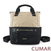 【CUMAR】輕量雙色防潑水尼龍後背包(卡其色)