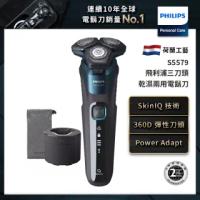 【Philips 飛利浦】全新AI 5系列電鬍刀 S5579 加 音波牙刷 HX6853(超值組)