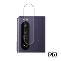 【RedMoon】SONY Xperia 1 III 9H高鋁玻璃鏡頭保護貼