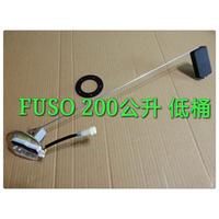 【帝益汽材】FUSO(福壽) 貨車/拖車 200/300/400公升 汽/柴油浮筒(浮球) 另有賣油箱、油桶、油箱束帶