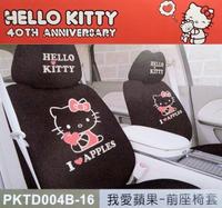 權世界@汽車用品 Hello Kitty 我愛蘋果系列 汽車前座椅套(2入) 黑色 PKTD004B-16