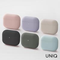 【UNIQ】Lino AirPods Pro素色簡約 液態矽膠 藍牙耳機保護套