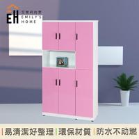 【艾蜜莉的家】3.2尺塑鋼六門開放式鞋櫃