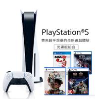 【PS5】PlayStation 5 光碟版主機【組合】【第十一波預購】