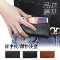 【CityBoss】品味奢華植鞣牛皮 6吋用腰掛皮套 for 三星 Samsung Note10+ /Note 9 /S20+