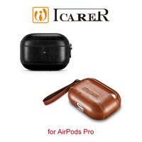 【ICARER】復古系列 AirPods Pro 側耳掛繩 手工真皮保護套