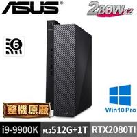 【預購】ASUS ProArt Station D940MX(i9-9900K/64GB/M.2-512G+1TB/RTX2080Ti/280Wx2/W10P)