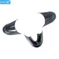 【熱賣 現貨】[質保]-適用於寶馬的3件汽車碳纖維風格方向盤蓋飾板-Mini Cooper F54