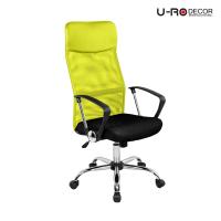 U-RO DECOR | เก้าอี้สำนักงาน รุ่น SUN