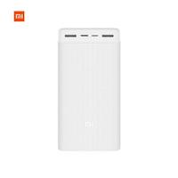 【原廠】小米行動電源3 30000mAh USB-C雙向快充 18W快充 筆電手機平板Switch充電 可小電流充電